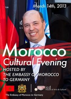 20130314-Morocco.jpg